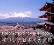 http://www.ru.emb-japan.go.jp/EDUCATION/index.html
